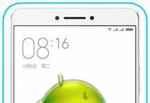 Xiaomi Mi Max Fabrika Ayarları Sıfırlama