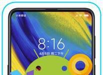 Xiaomi Mi Mix 3 güncelleme
