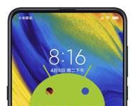 Xiaomi Mi Mix 3 kodlar
