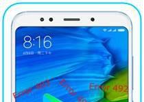 Xiaomi Redmi 5 Plus Google Play hataları