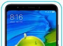 Xiaomi Redmi 5 Fabrika Ayarları Sıfırlama