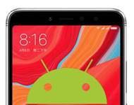 Xiaomi Redmi S2 kodlar