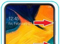 Samsung Galaxy A30 format atma