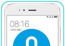 Xiaomi Mi 5X ekran kilidi