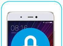 Xiaomi Mi 5s ekran kilidi