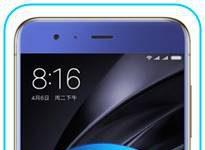 Xiaomi Mi 6 ağ ayarları