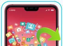 Xiaomi Mi 8 Lite veri yedekleme