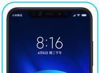 Xiaomi Mi 8 Pro ağ ayarları