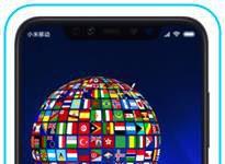 Xiaomi Mi 8 Pro dil değiştirme