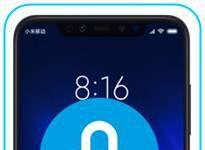 Xiaomi Mi 8 Pro ekran kilidi