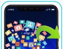 Xiaomi Mi 8 Pro veri yedekleme
