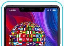 Xiaomi Mi 8 SE dil değiştirme