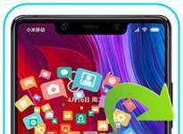 Xiaomi Mi 8 SE veri yedekleme