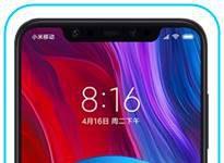 Xiaomi Mi 8 ağ ayarları