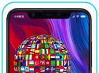 Xiaomi Mi 8 dil değiştirme