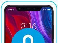 Xiaomi Mi 8 ekran kilidi