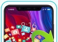 Xiaomi Mi 8 veri yedekleme