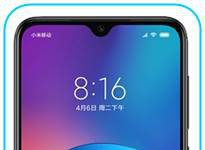 Xiaomi Mi 9 SE ağ ayarları