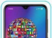 Xiaomi Mi 9 SE dil değiştirme