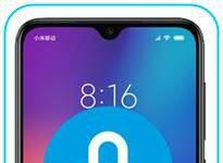 Xiaomi Mi 9 SE ekran kilidi