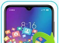 Xiaomi Mi 9 SE veri yedekleme