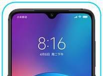 Xiaomi Mi 9 ağ ayarları