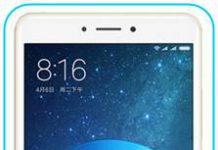 Xiaomi Mi Max 2 ağ ayarları