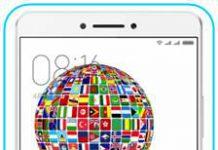 Xiaomi Mi Max dil değiştirme