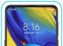 Xiaomi Mi Mix 3 ağ ayarları