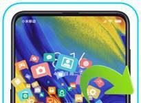 Xiaomi Mi Mix 3 veri yedekleme