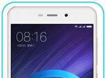 Xiaomi Redmi 4A ağ ayarları