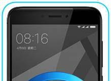 Xiaomi Redmi 4X ağ ayarları