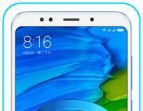Xiaomi Redmi 5 Plus ağ ayarları