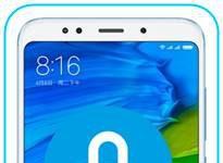 Xiaomi Redmi 5 Plus ekran kilidi