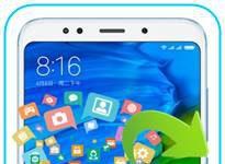 Xiaomi Redmi 5 Plus veri yedekleme