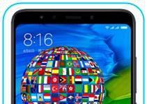 Xiaomi Redmi 5 dil değiştirme