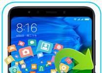 Xiaomi Redmi 5 veri yedekleme