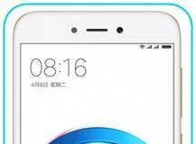 Xiaomi Redmi 5A ağ ayarları