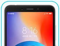 Xiaomi Redmi 6 ağ ayarları