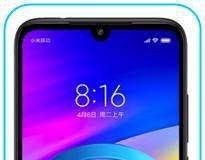 Xiaomi Redmi 7 ağ ayarları