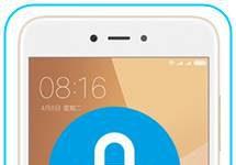 Xiaomi Redmi Note 5A ekran kilidi