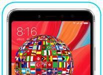 Xiaomi Redmi S2 dil değiştirme