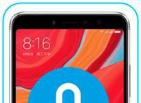 Xiaomi Redmi S2 ekran kilidi