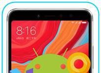 Xiaomi Redmi S2 güncelleme