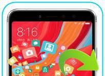 Xiaomi Redmi S2 veri yedekleme