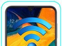 Samsung Galaxy A30 ağ ayarları sıfırlama