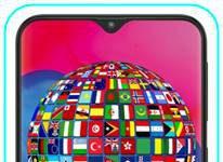 Samsung Galaxy M10 dil değiştirme