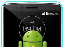 LG G Flex 2 Sıfırlama Sonrası Gmail Ekranını Geçme