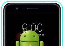 LG K11 Plus sıfırlama sonrası Gmail ekranını geçme