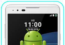 LG X5 sıfırlama sonrası Gmail ekranını geçme